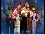 Новогоднее представление «Как Бабки-Ёжки Новый год спасали»