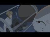 Тетрадь Дружбы Нацумэ / Natsume's Book of Friends / Natsume Yuujinchou / Natsume Yujin-Cho - 6 серия 4 сезон